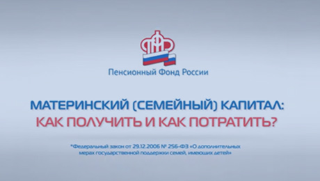 кредит онлайн на карту казахстан уральск